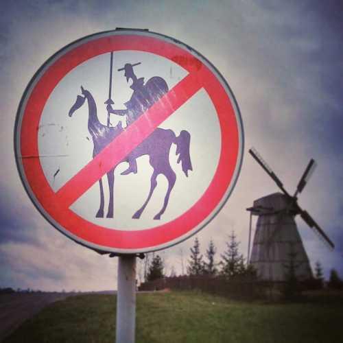 Дудутки, Беларусь