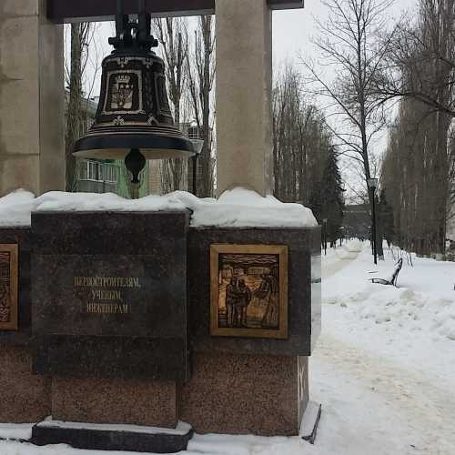 Novovoronezh, Russia