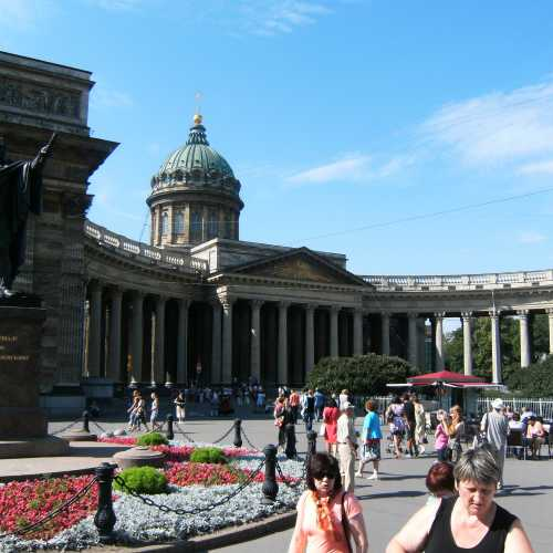 Kazan Cathedral, Russia