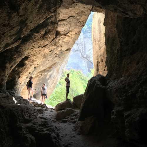 Археологически Резерват