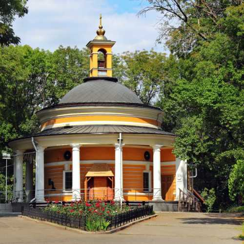 Askold's Grave, Ukraine