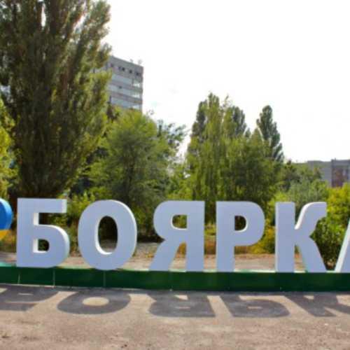 Boyarka, Ukraine