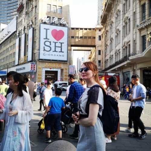 Нанкинская улица. Шанхай
