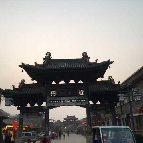 Gutao, China