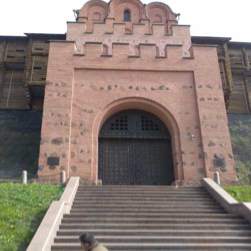 Golden Gate Kyiv, Ukraine