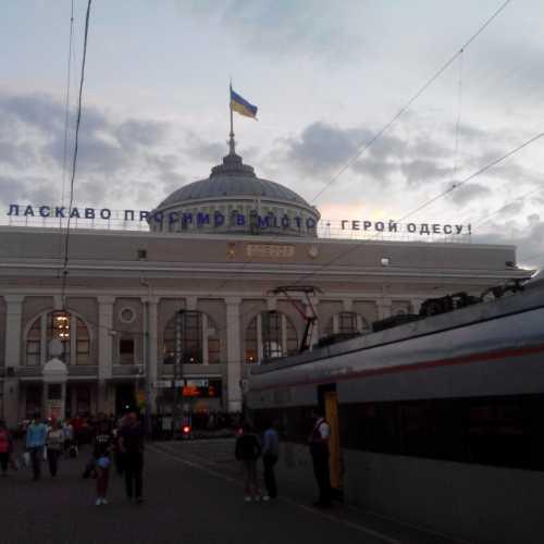 Вокзал. Одесса