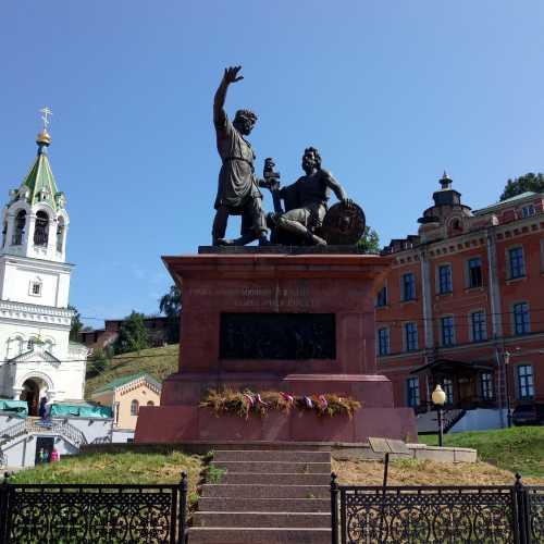 Nizhnii Novgorod