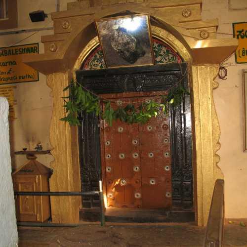 Махабалешвар Темпл Гокарна, Индия