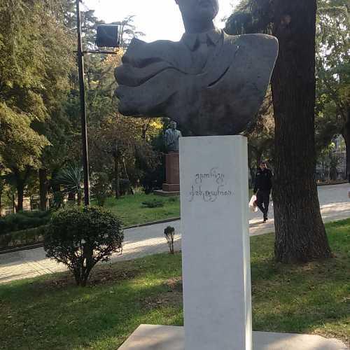 Парк 9 апреля, Тбилиси