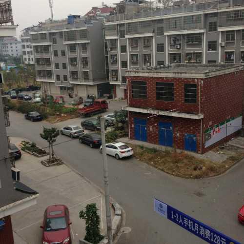 Иу, Китай