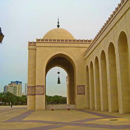 Мечеть Аль Фатен