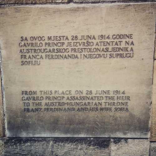 Босния/Герцеговина