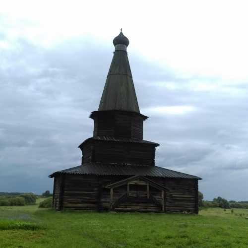Витославлицы, Russia