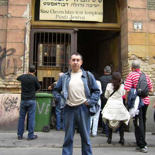 Еврейский квартал.