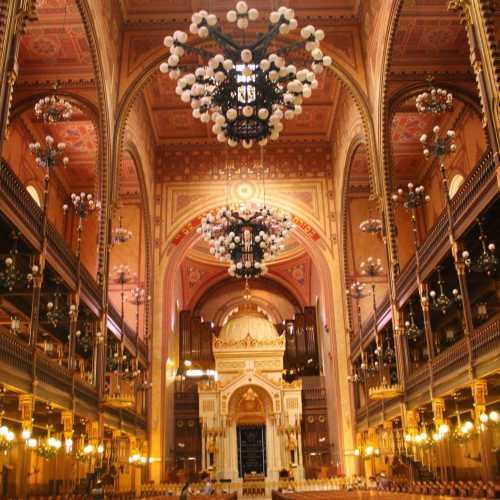 Центральная синагога.