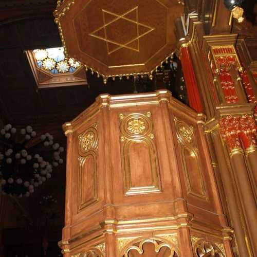Центральная синагога (внутри).