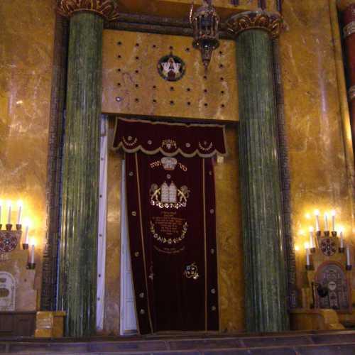 Ортодоксальная синагога.