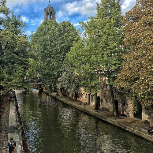 Утрехт, Нидерланды (Голландия)