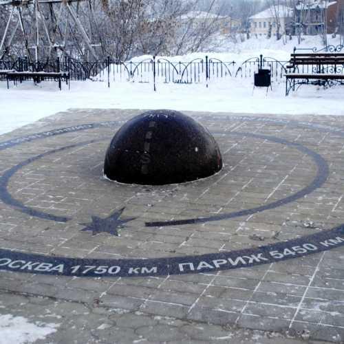 Kungur, Russia