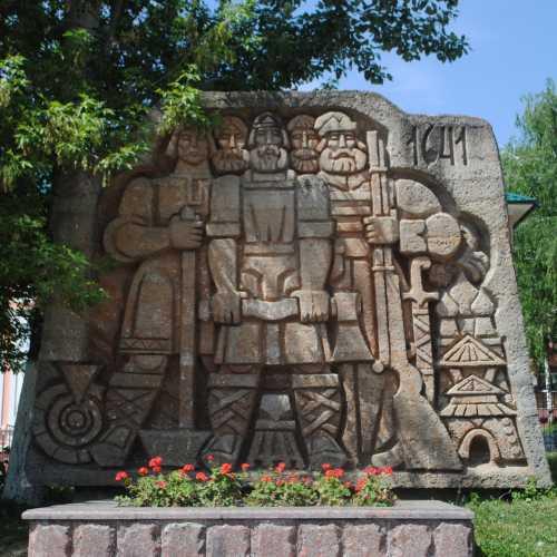 Саранск, Россия