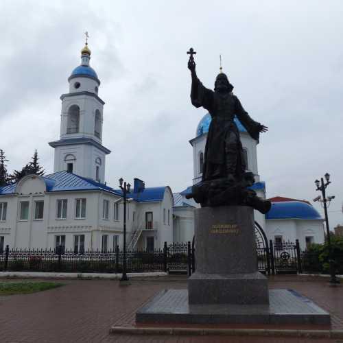 Малоярославец, Россия