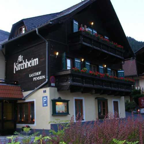 Отель в Бад-Кляйнкирххайме, где мы остановились