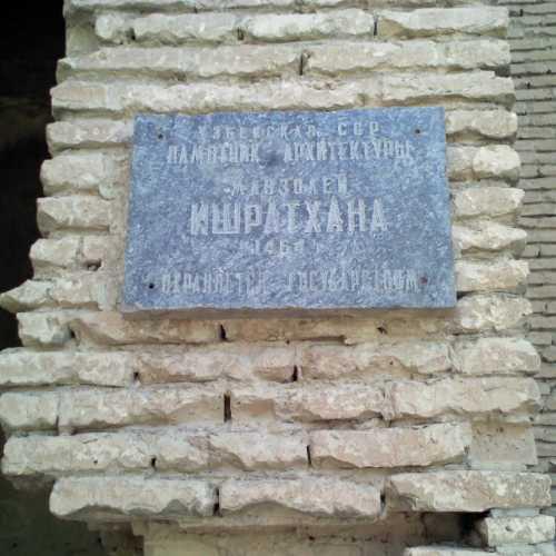 Ишратхана, Uzbekistan