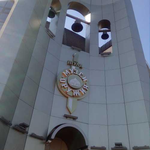 Тула. Музей оружия