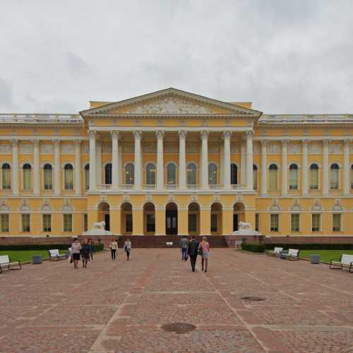 Государственный Русский музей, Russia