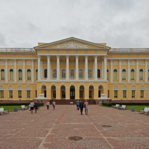 Russian Museum, Russia