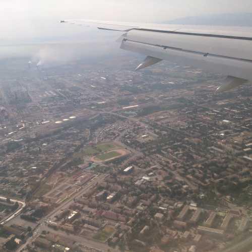 Фергана с высоты птичьего полета.<br/> Fergana from bird's-eye view.