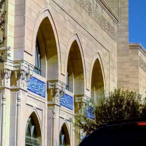 Бейрут 2017