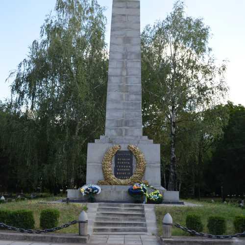 Меморіал воїнам 2-ї Світової Війни, Ukraine
