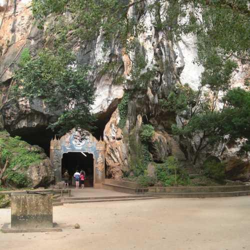Wat Suwan Kuha (Храм Суван Куха), Таиланд