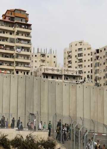 Восточный Иерусалим (Аль Кудс), Palestine