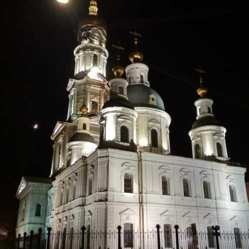 Харьков. Успенский собор.