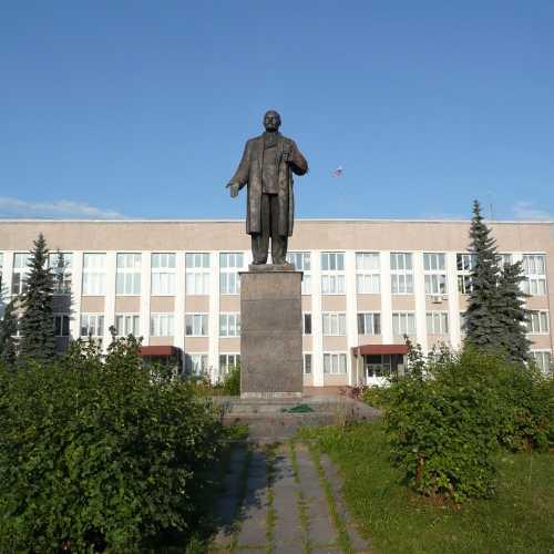 Aleksandrov, Russia