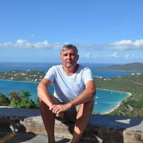 Charlotte Amalie, Virgin Islands of the United States