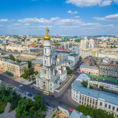 Харьков. Центр города
