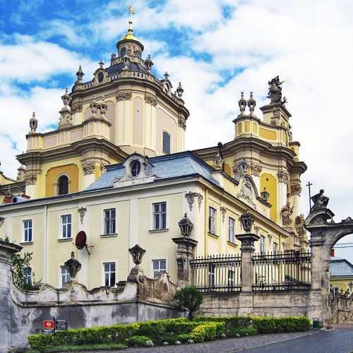 Собор св. Юра (Львов)