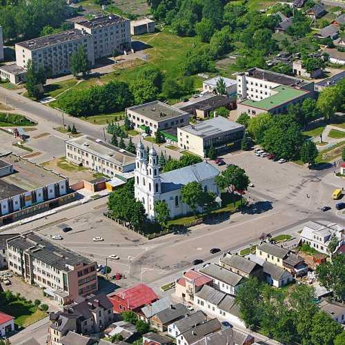 Dzyatlava, Belarus