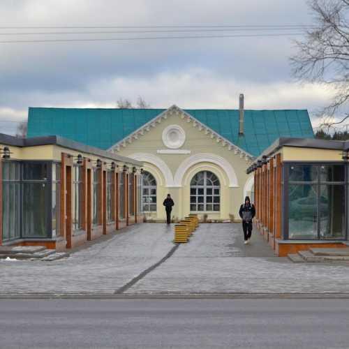 Kalodzishchy, Belarus