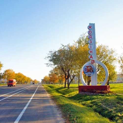 Zhodino, Belarus