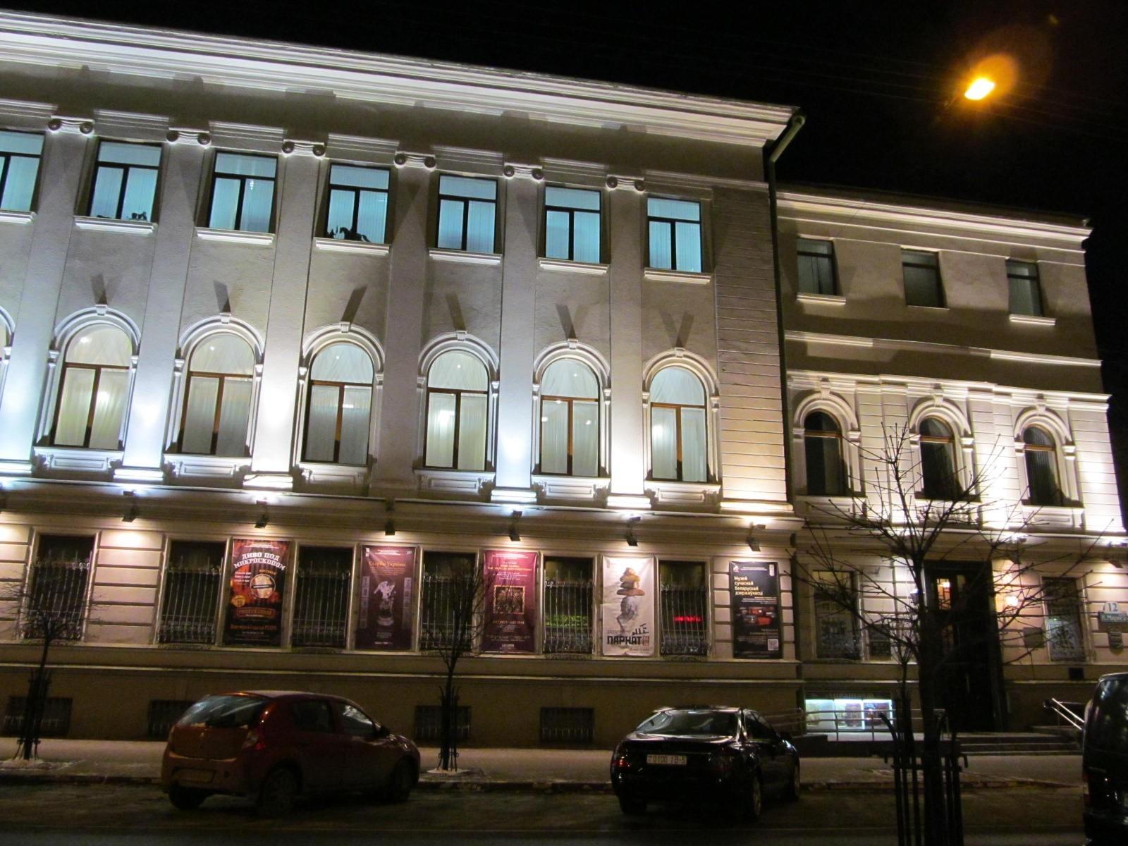 какой картинки белорусские музеи крепежный элемент, который