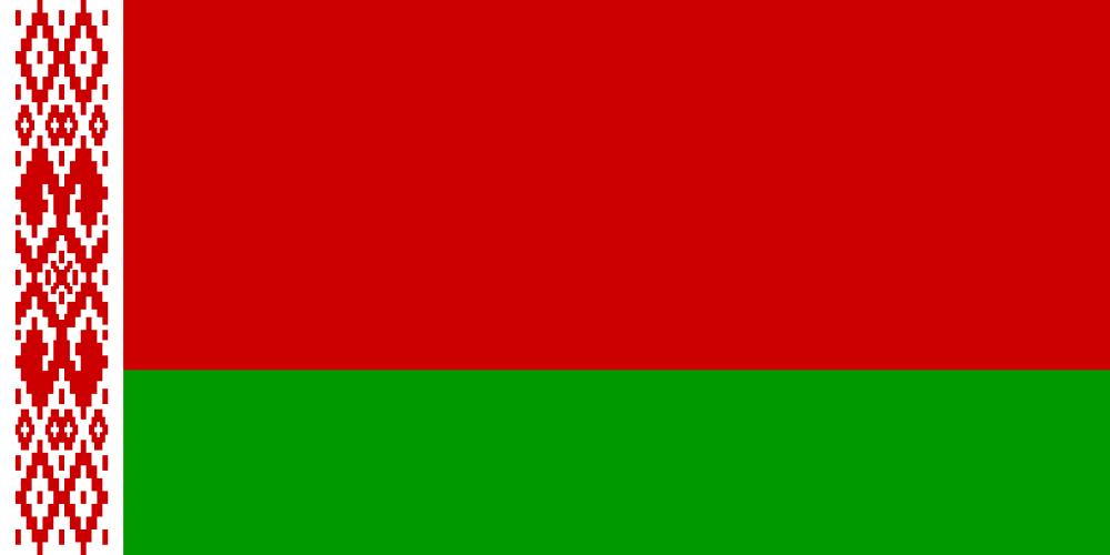 белорусский флаг картинки рекомендуется размещать
