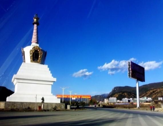 Про Тибет