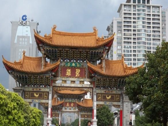 Арки Золотой Лошади и Зеленого Петуха города Кунминь - Китай