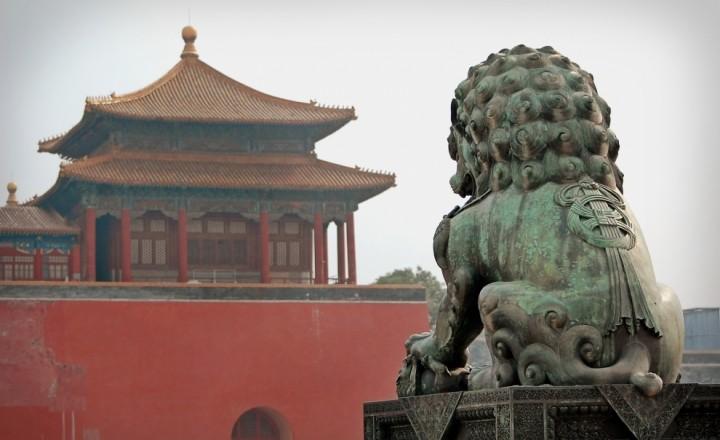 Первый день в Пекине..