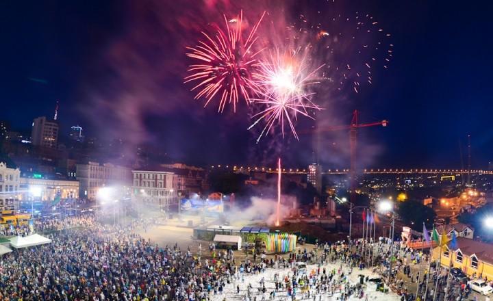 День Рождение Владивостока