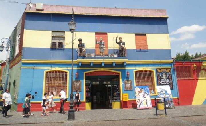 Разноцветный Буэнос-Айрес